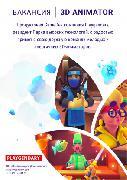 Senior 3D Animator - Playgendary - офис Минск - казуальная графика