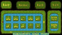 4-razblokiruite_novye_urovni