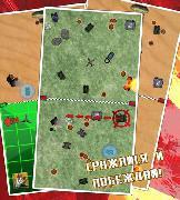 Новый скриншот поля боя