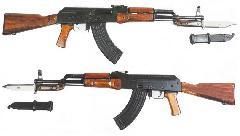 АК-47  Скетч