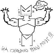 аццкое сигмо
