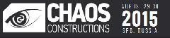 29-30 августа в Санкт-Петербурге пройдёт 20-я демопати Chaos Constructions 2015