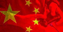 «Здоровый Китай 2030» возьмёт под контроль игровую индустрию.