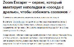chrome_eSZbRfOb9F