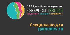 Crowdcult_gamedev