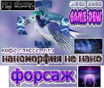 GameDev FlyShark