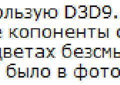 gdi font aa