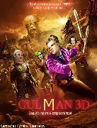 gulMan 3d