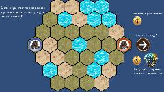 hex keepers