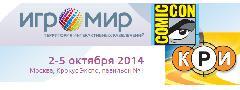 Игромир, Comic Con Russia и КРИ пройдут вместе в начале октября 2014 года в «Крокус Экспо»