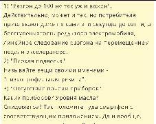 IMG_20180104_152008