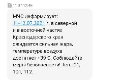 IMG_20210712_164133