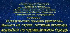 """Интро на конкурс """"Не прямое управление"""""""