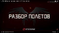 крылья оникса (вопрос)(референс)