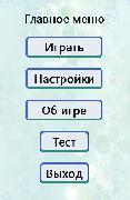 noobielium_scr_01