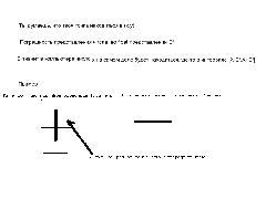 """О заблуждении представления """"точных"""" чисел ака float, double, т.д."""