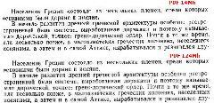 Пережатый PDF