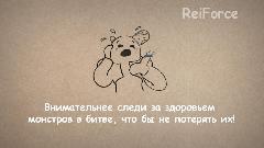 reloadScreen_1