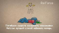 reloadScreen_3_2