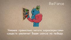 reloadScreen_4