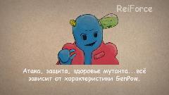 reloadScreen_5