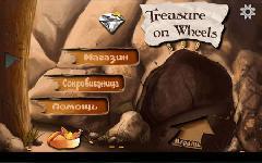 TreasureOnWheelsScreen4