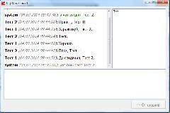 Скриншот клиента моего чата