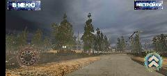 Screenshot_20200730-102707_The Meteor Scream 2Exiles