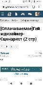 Screenshot_20210809-131437