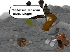 scuko_yad