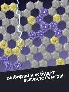 Sky Hex game screenshot 3
