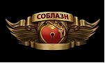 SoblaznCity_logo