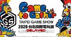 Taipei Game Show отложено в связи со вспышкой коронавируса.