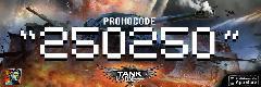Tank Madness PROMOCODE 250250