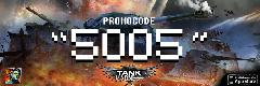Tank Madness PROMOCODE 5005