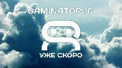 Gaminatir16_Tizer