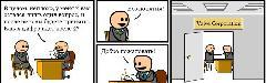 Цианистый-калий-и-Счастье-Комиксы-550443