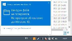 windows 10 PR