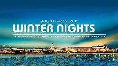 Конференция Winter Nights пройдёт 9—10 февраля.