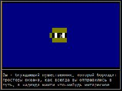 Wishmaster_screen2