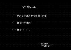 you choice