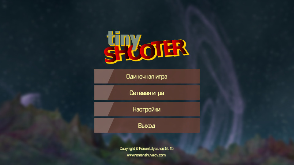 Tiny Shooter Main Menu | Tiny Shooter - запущен мультиплеер (обновление)