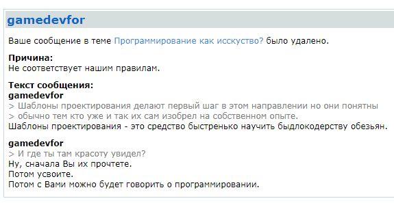 tmt1 | Перлы Форума Gamedev.ru