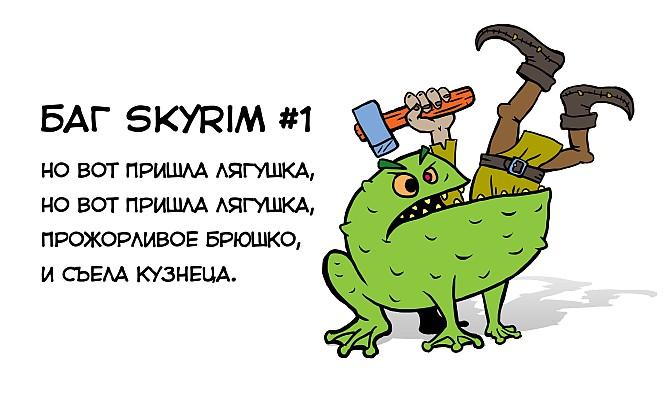 toad | Мешок хлопушек