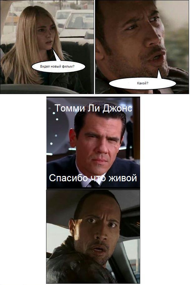 Томми Ли Джонс - СЧЖ | Люди в Чёрном 3 / Man in Black 3 (2012)