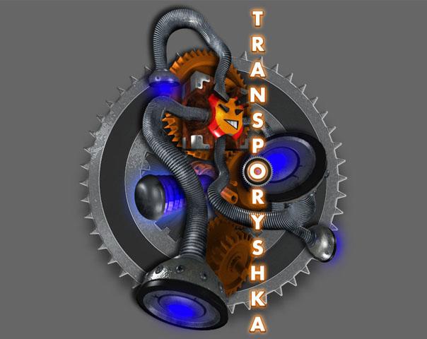 transporyashka4 | «TranspOryshka»