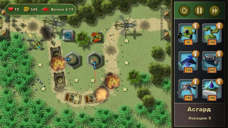 Tropic Defense скриншот | Машина состояний