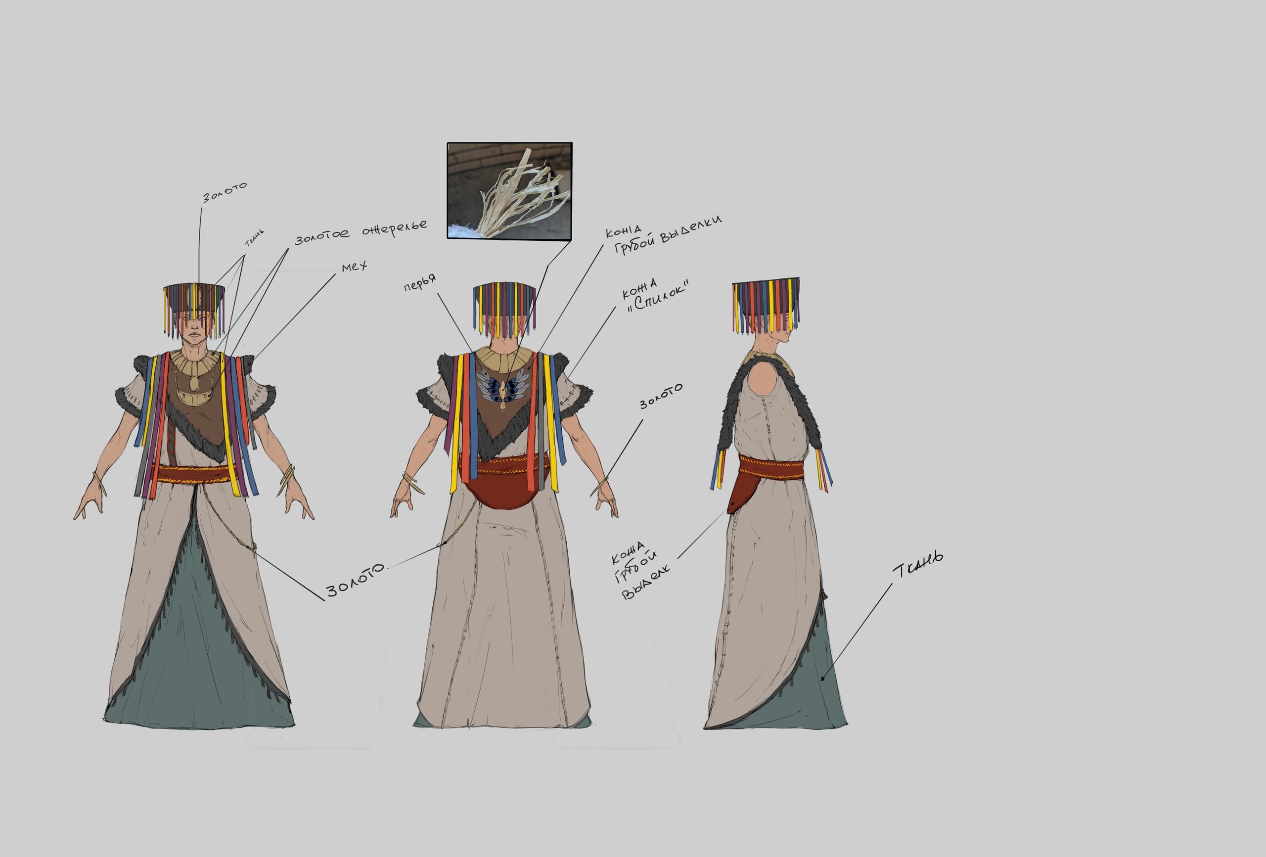 Степная шаманка | 3D художник, 3D аниматор