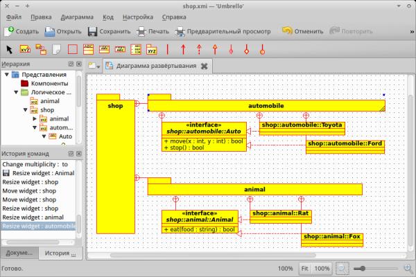 Umbrello. УГ кодогенератор, вялые диаграммы, баги при предварительном просмотре.