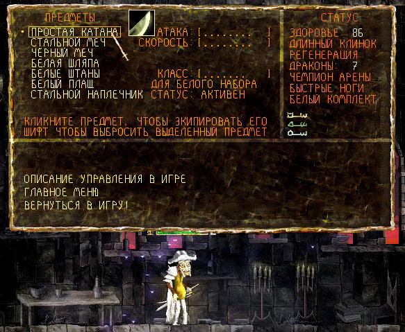 Untitled-12 | Подземный поход. 2д платформер со скелетами, пещерами, замками и драконами.